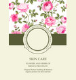 beautiful greeting card vector image vector image