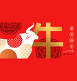 chinese new year ox gold red zodiac animal banner vector image vector image