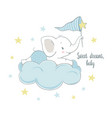 Little elephant on the cloud vector image