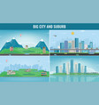 modern city with suburban landscape building and vector image vector image