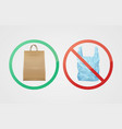 paper bag against plastic vector image vector image