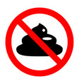 poop stop forbidden prohibition sign vector image vector image