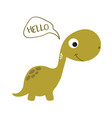 small and cute cartoon dinosaur vector image vector image