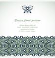 arabesque lace damask seamless border floral vector image