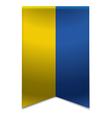 Ribbon banner - ukrainian flag vector image vector image