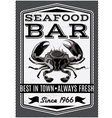 Banner with crab for restaurant menu vector image