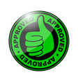 approved thumbs up icon vector image vector image