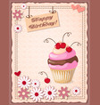 birthday card with cake cherry hearts and flowers vector image vector image