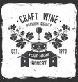 craft wine winer company badge sign or label vector image vector image