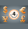 money icon dollar euro british pound yen vector image vector image
