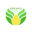 organic farm logo template vector image vector image