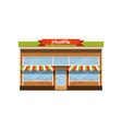 pizzeria cafe small store shop facade vector image vector image
