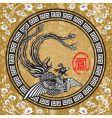 Traditional Chinese phoenix