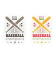 vintage emblem for baseball vector image vector image