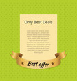 only best deals promo poster with golden ribbon vector image vector image