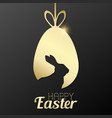 happy easter card with egg and rabbit vector image