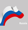 background with russian wavy flag vector image vector image