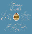 hand drawn lettering happy easter in vector image vector image