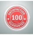 badge of satisfaction guarantee vector image vector image