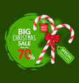big christmas sale 70 percent off promotion banner vector image vector image