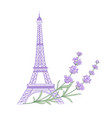 eiffel tower with lavender flowers isolated over vector image