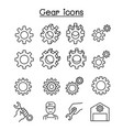 gear fix maintenance repairman icon set in thin vector image