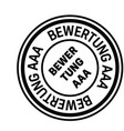 rating aaa stamp in german vector image vector image