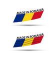 two modern colored flags with romanian tricolor vector image vector image