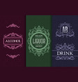 beverage packaging design set alcohol drink vector image vector image