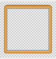 frame template for social networks and messengers vector image