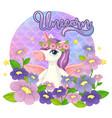 pegasus cartoon character on pastel scales vector image