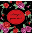 rose floral greeting card vector image vector image