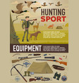 hunting sport equipment and animals vector image