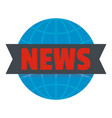 important news icon flat style vector image