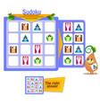 sudoku logic game shapes vector image vector image