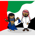 welcome to arab emirates people vector image