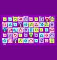 educational board shapes owl vector image