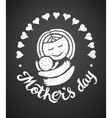 Mothers Day Chalk drawing vector image vector image