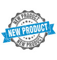 new product stamp sign seal vector image vector image