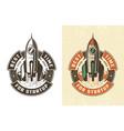retro emblem rocket takes off in a circular ribbon vector image vector image