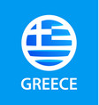round icon with flag greece greek national vector image vector image