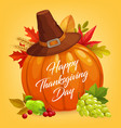 thanksgiving day autumn harvest holiday pumpkin vector image vector image