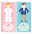 first communion for a nice invitation design vector image vector image