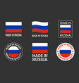 made in russia labels set russian product emblem vector image vector image