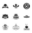 republic of china logo set simple style vector image vector image