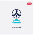 two color electric fan icon from electronic vector image vector image