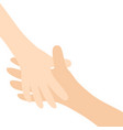 two hands arms reaching to each other handshake vector image