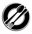 abstract logo a cafe or restaurant a spoon and vector image vector image