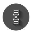 dna icon medecine molecule flat with long shadow vector image vector image