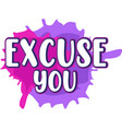 excuse you quote inspirational positive quote vector image